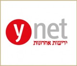 YNET – The New Hit? Super Lightweight Breast Implants